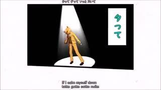 「Otomachi Una V4 ft. FUKASE」- [ Suki Kirai - Giga-P ]
