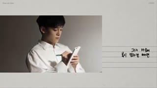 پشت صحنه ی موزیک ویدیو shall we ؟ از Chen Exo