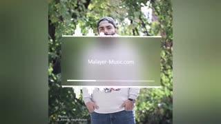 آهنگ جدید مسعود صادقلو به نام دورهمی