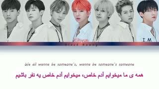 آهنگ جدید Someone's Someone از MONSTA X با زیرنویس فارسی