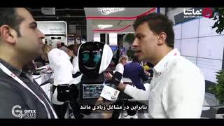 جیتکس پلاس شش: ربات خودگردان وقابلیت ادغام برنامه در جیتکس2019