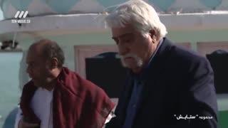 دانلود سریال ستایش فصل سوم قسمت 21 بیست و یکم