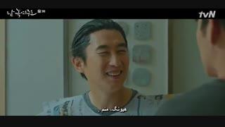 قسمت سوم سریال کره ای ذوبم کن Melting Me Softly+ زیرنویس چسبیده فارسی با بازی جی چانگ ووک