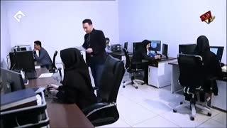 معرفی کارآفرینان جوان؛ راه اندازی خدمات آموزش بین المللی توسط یک دختر 28ساله اصفهانی