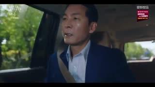 قسمت پنجم و ششم سریال کره ای Extraordinary You 2019 - با زیرنویس فارسی