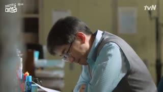قسمت ششم سریال کره ای خانم لیMiss Lee+زیرنویس آنلاین با بازی هیری عضو گروه Girl's Day