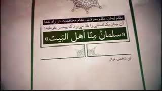 سلمان فارسی - مفتخر به سلمان - سلمان محمدی
