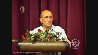 تفاوت حالات و رفتار با خواسته ها _ دکتر شاهین فرهنگ