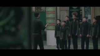 """نماهنگ """"دردانه"""" گروه سرود نجوای حرم یزد ، ویژه اربعین حسینی"""