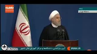 روحانی: دعوا سر برجام نیست، دعوا مسئله بالاتریست