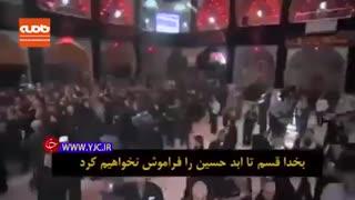 مداحی عربی-فارسی نزار قطری ویژه اربعین حسینی