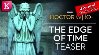 گیم پلی بازی Doctor Who