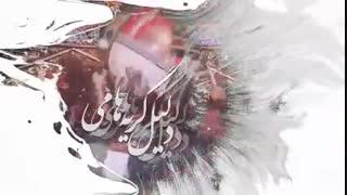 عشق یعنی کاری از محمد حسین پویانفر