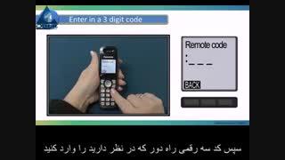 آموزش کنترل  تلفن بی سیم پاناسونیک از راه دور