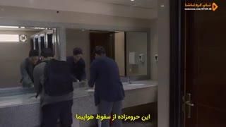 دانلود سریال کره ای بی خانمان زیرنویس چسبیده با کیفیت HD