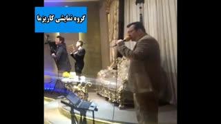 اجرای عروسی مذهبی با اجرای آهنگ های خاطره انگیز