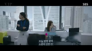 قسمت ویژه  سریال کره ای V.I.P 2019