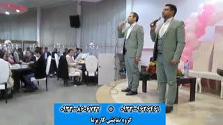 عروسی مذهبی در تالار مروارید شرق