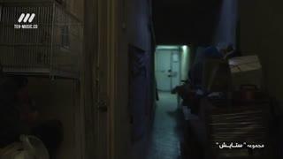 دانلود سریال ستایش فصل سوم قسمت 37 سی و هفتم