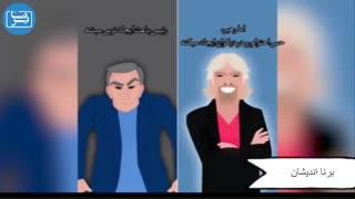 رهبر با رئیس دارای چه تفاوت هایی می باشد؟