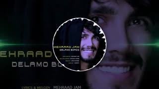 آهنگ جدید و شاد مهراد جم به نام دلمو بردی