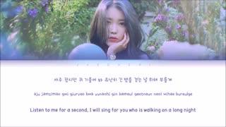 متن سینگل IU به نام Love Poem
