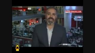 بررسی نفوذ ایران در منطقه و عراق توسط کارشناس BBC