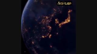 world night - نمای شگفت انگیز از کره زمین در شب