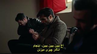 سریال Halka (حلقه) قسمت ۱۲ با زیرنویس چسبیده فارسی