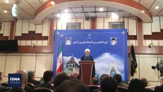 جزئیاتی از گام چهارم کاهش تعهدات برجامی ایران