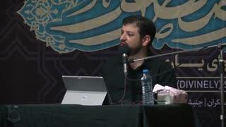 سخنرانی استاد رائفی پور - شرح زیارت اربعین - جلسه 8 - در مسیر پیاده روی اربعین - 1398/07/20