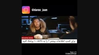 حاج محمدرضا گلزار!!!!!!