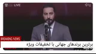 سخنرانی نوید محمد زاده در فستیوال فیلم توکیو