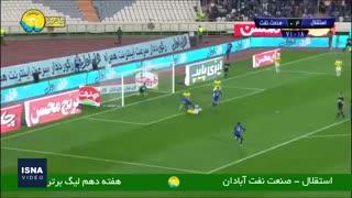 گلهای هفته دهم لیگ برتر فوتبال