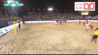 خلاصه بازی ایران 6-3 اسپانیا (فینال فوتبال ساحلی جام بین قاره ای 2019)