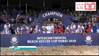 مراسم اهدای جام رقابت های فوتبال ساحلی بین قاره ای 2019 به ایران