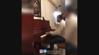 اجرای آهنگ wedding of love