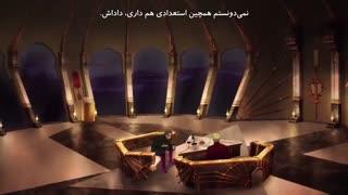 انیمه sword art online: Alicization.war.of.under.world (هنر شمشیرزنی آنلاین:جنگ در عالم اموات) قسمت چهارم با زیرنویس فارسی