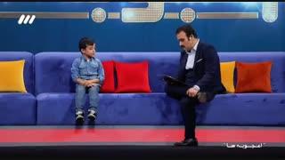 قسمت دوم برنامه اعجوبه ها مهران غفوریان