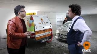 مت کار | خدمات آنلاین خودرو در محل با مت کار