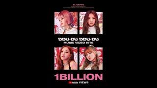 یک بیلیون (یک میلیارد) بازدید!