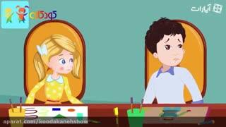کارتون قصه گل کوچک آیدا - قصه های کودکانه - داستان های فارسی جدید