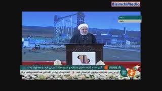 شیخ حراف