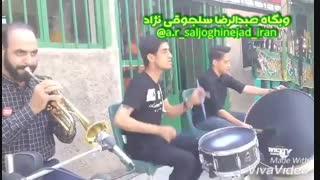 نوازندگی ترومپت عبدالرضا سلجوقی نژاد (آهنگ شبانگاهان _ عبدالحسین مختاباد)
