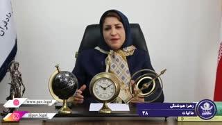 مودی در حکم معترض