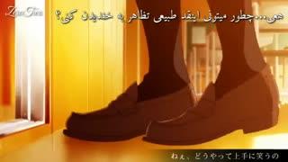 آبناب و زنجیر ها همراه زیرنویس فارسی(از دستش ندین!!!)