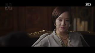 قسمت دوازدهم سریال کره ای بوتیک سری +زیرنویس آنلاین Secret Boutique