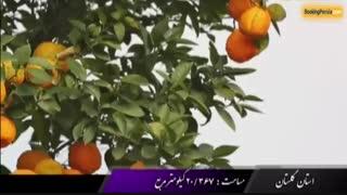 استان گلستان رنگین کمان ایران با جنگل های سرسبز - بوکینگ پرشیا