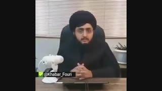 ادعای عجیب یک روحانی، درمان نازایی با طب اسلامی!