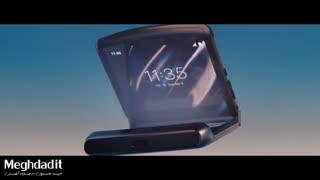 معرفی گوشی جدید و  جنجالی motorola razr 4